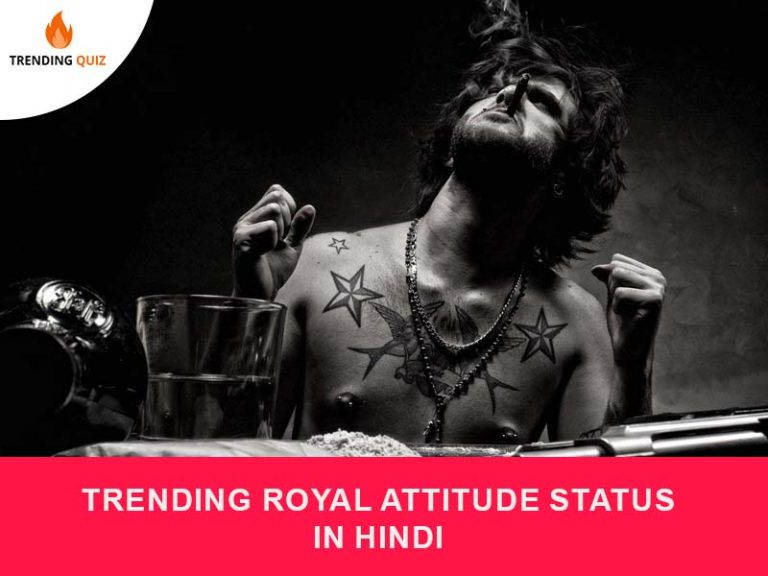 Trending Royal Attitude Status In Hindi