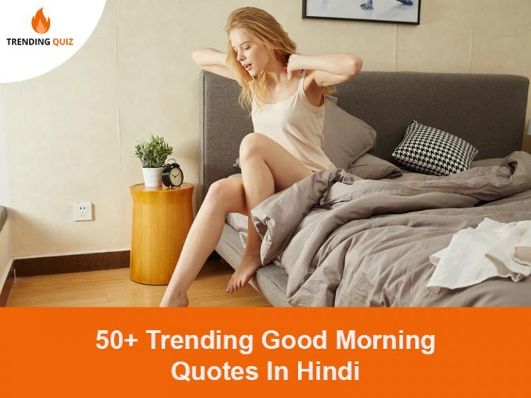 trending Good morning quotes in hindi