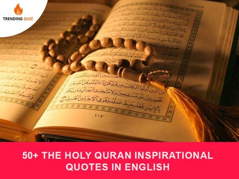 The Holy Quran Inspirational Quotes In English