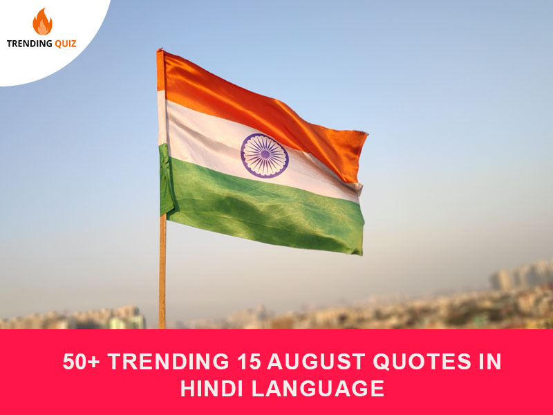 Trending 15 August Quotes In Hindi Language