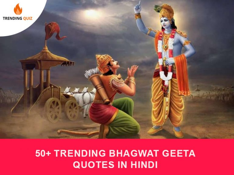 Trending Bhagwat Geeta Quotes In Hindi